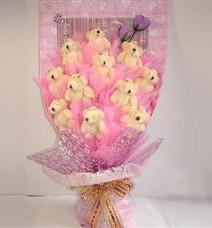 11 adet pelus ayicik buketi  Gümüşhane internetten çiçek siparişi