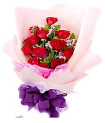 7 gülden kirmizi gül buketi sevenler alsin  Gümüşhane çiçekçiler