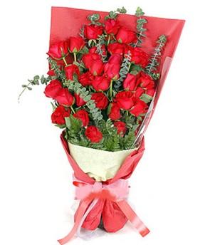 Gümüşhane çiçek siparişi vermek  37 adet kırmızı güllerden buket
