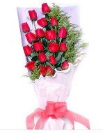 19 adet kırmızı gül buketi  Gümüşhane çiçek yolla , çiçek gönder , çiçekçi